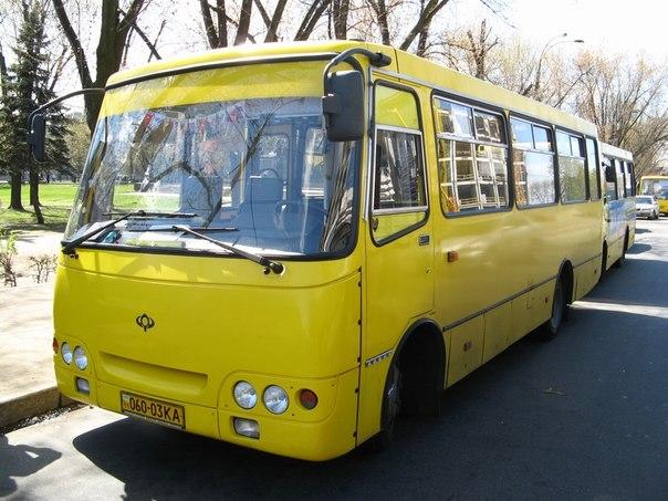 Расписание автобусов Санкт-Петербург - Таганрог онлайн