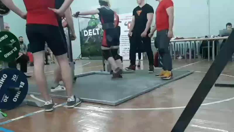 Алина Бабич, 54,66 кг — присед 127,5 кг (Открытый Чемпионат Бреста по классическому пауэрлифтингу, 09.03.2019 г.)