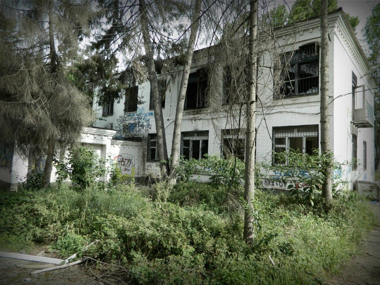 Заброшенная больница Краснодара