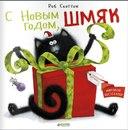 www.labirint.ru/books/460571/?p=7207