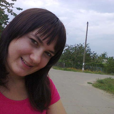 Иришка Ботнарь, 3 ноября 1993, Скадовск, id204355851