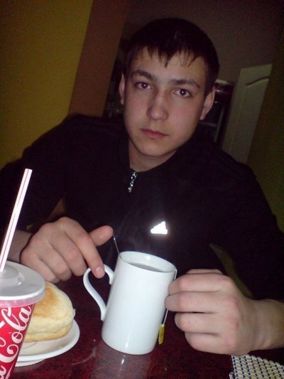 Сергей Еремеев, 2 марта 1992, Казань, id136612515