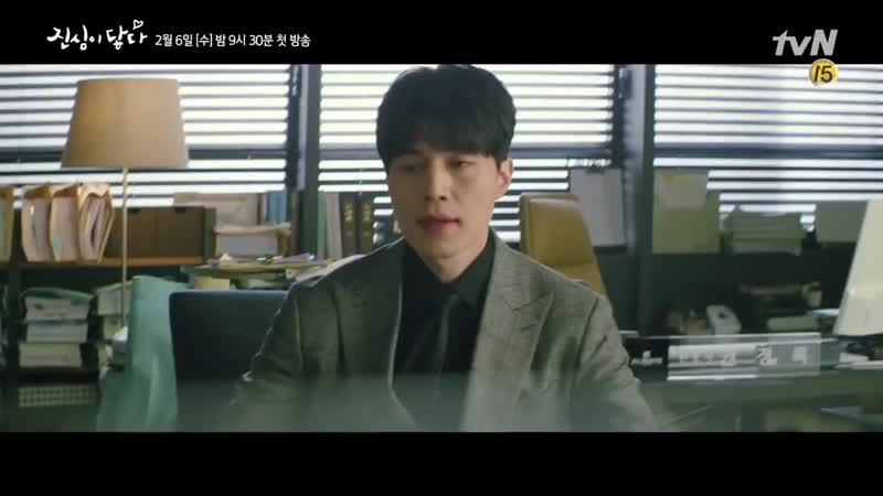 Touch your heart [티저]유인나, 이동욱에 첫 출근부터 사자후 무엇 날 물로 보지마 190101 EP.0.mp4