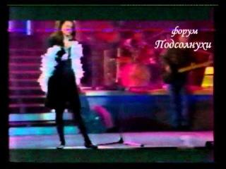 И.Николаев и Н.Королева  Хит-парад Останкино 1992  (форум Подсолнухи)