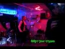 Скользкие улицыАрт-рок-студио Оля Д_1