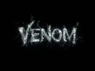 Eminem - Venom Movie Theme Song Snippet