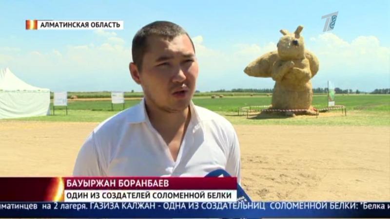 У самой известной белки казахстана появился двойник