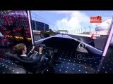 Реальный спорт: Формула 1. Виталий Петров проходит на симуляторе трассу в Сочи