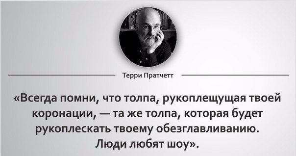 Каждый голос обошелся Думчеву в 30 тысяч гривен, - Арьев - Цензор.НЕТ 2060