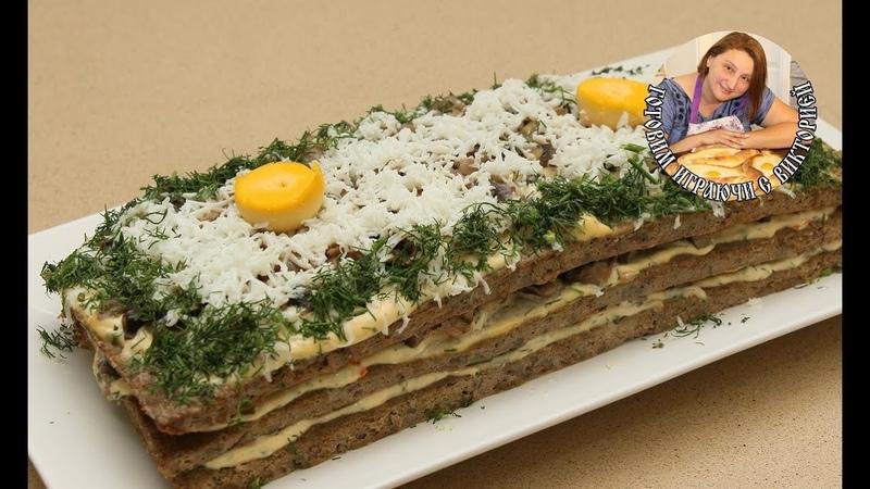 Печеночно Гречневый Тортик с Грибами. Еше один вкусный вариант печеночного торта.