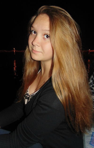 Katia Chirkova, 16 ноября 1996, Новочебоксарск, id145347422