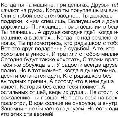 Любовь Видясова, 1 июля , Саяногорск, id224789190