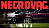 "#13GarageSpb Проект NecroVag Vlog! Audi 90 2.2 turbo swap. ""Подточил""!"