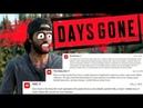 Days Gone - Критики обосрались? (Обзор/Review)