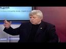 Сергей Мишин в авторской программе Виктора Боршевича Позиция
