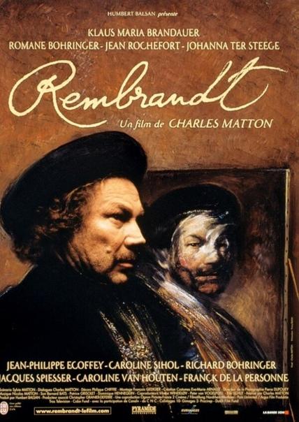 «Рембрандт» (1999) По киноязыку это самая традиционная версия байопика с интригами, яркими диалогами, обычным набором биографических клише. Фильм ожившая рембрандтовская картина, как бы