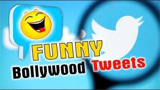 FUNNY TWEETS OF BOLLYWOOD l TOP 5 TWEETS l PUNJABI COMEDY VIDEO l FUNNY VIDEO