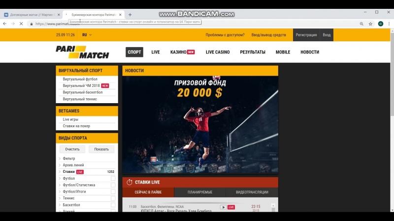 Мартин Фриман 24 09 Платная информация Футбол Италия Серия С Группа А Каррарезе Ювентус U 23
