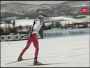Солт-Лейк-Сити гонка преследования 2000/2001