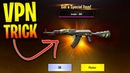 How I Got FREE LEGENDARY GUN SKINS In PUBG Crates By Using A VPN In PUBG Mobile