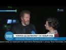 Николай Рощин о «Сирано де Бержерак» на ТК «Санкт-Петебург»