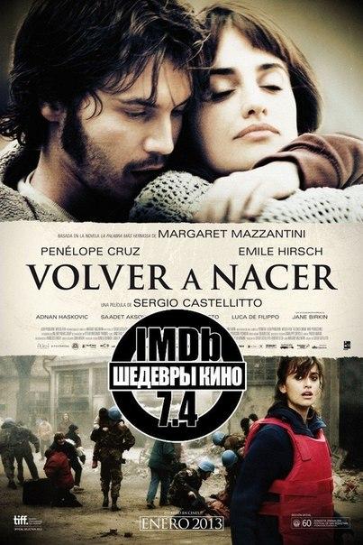 Замечательный глубокий и серьезный фильм, который производит сильное впечатление и надолго оседает в памяти. Рекомендую!