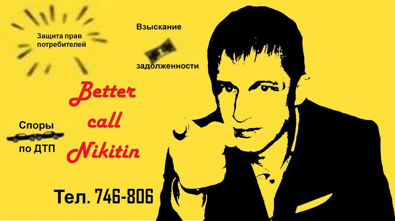 Олег Никитин, Курск - фото №7