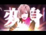 PV Kiryuuin Sho - Life is Show Time (Kamen Rider Wizard Opening)