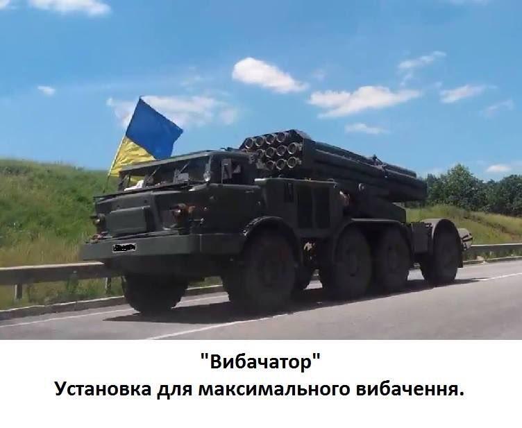 """Омелян предложил """"Укрзализныце"""" уволить начальника департамента Олексия, задержанного сегодня НАБУ - Цензор.НЕТ 2294"""