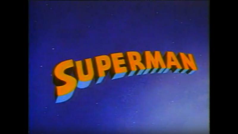 Супермен. 1 серия - Супермен или Безумный учёный (Superman a.k.a. The Mad Scientist, 1941).