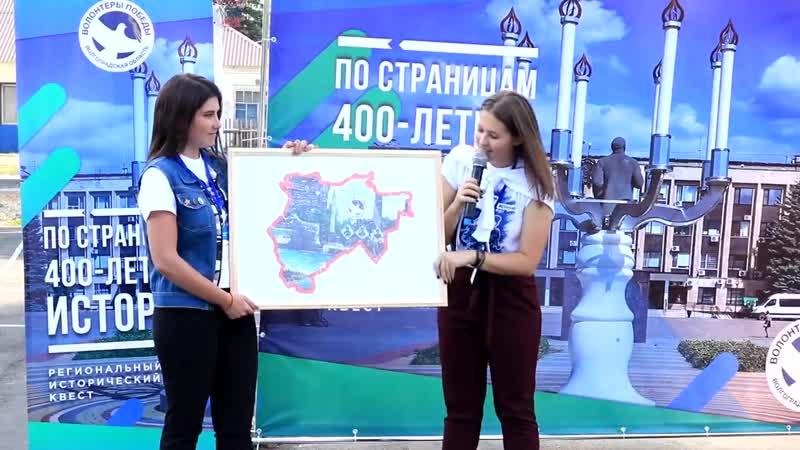 Квест. 400-летие Урюпинска