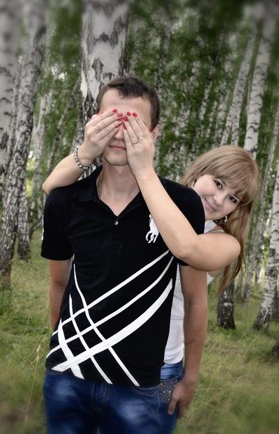 Анаsтаsия Сойко, 18 февраля , Новосибирск, id112140651