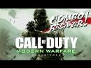 Меряемся Колофдутиями Лучшие игры серии Call of Duty