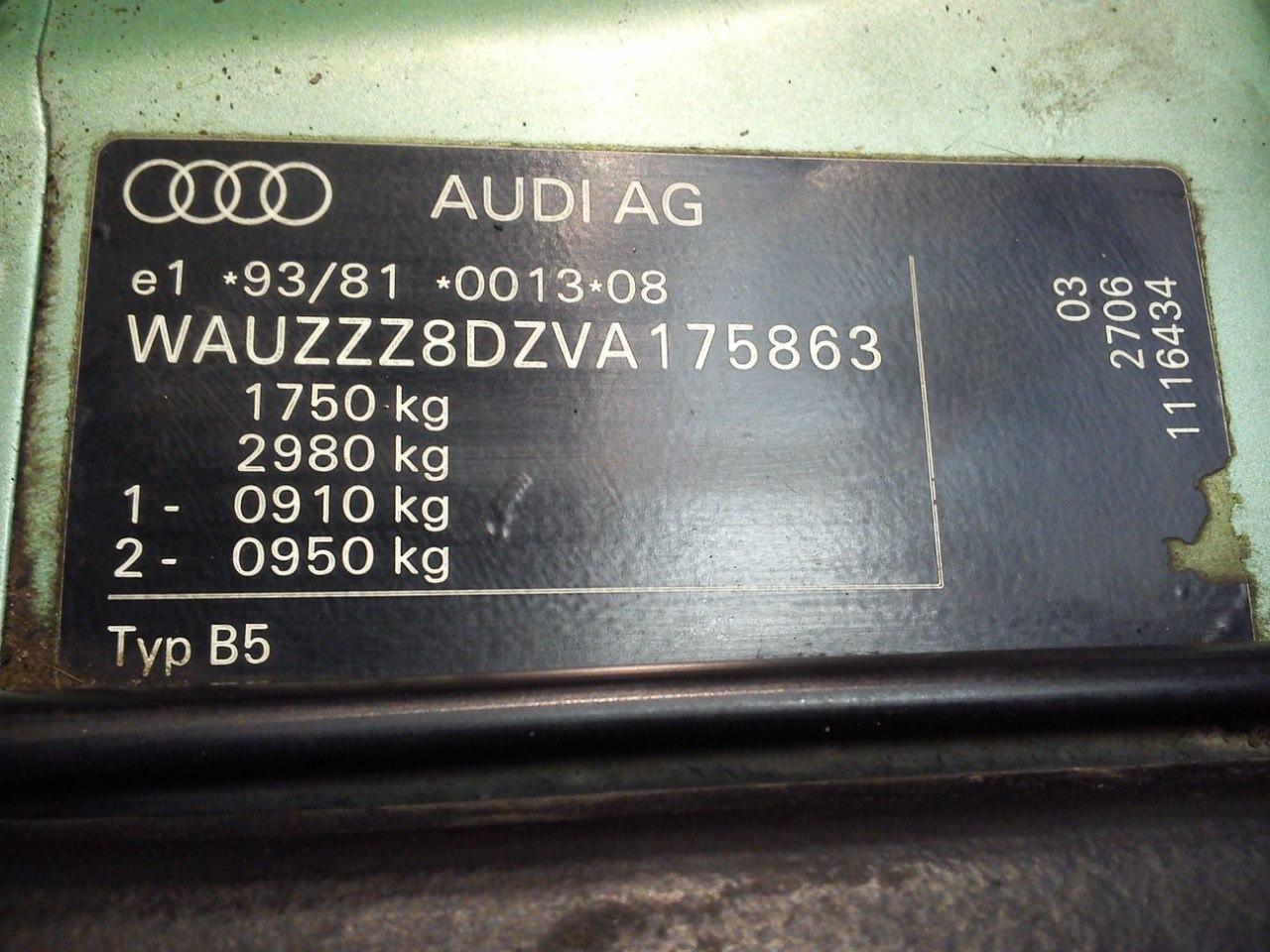 "Audi A4 Avant -""Авдотья"" - Страница 3 BNSymcXgWUo"