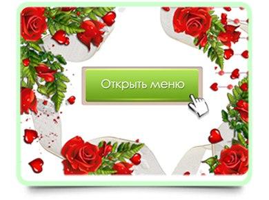 Доставка цветов москва цветы розы