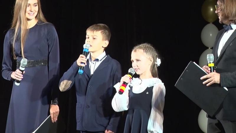 Учат в школе в Можайске состоялось чествование педагогов