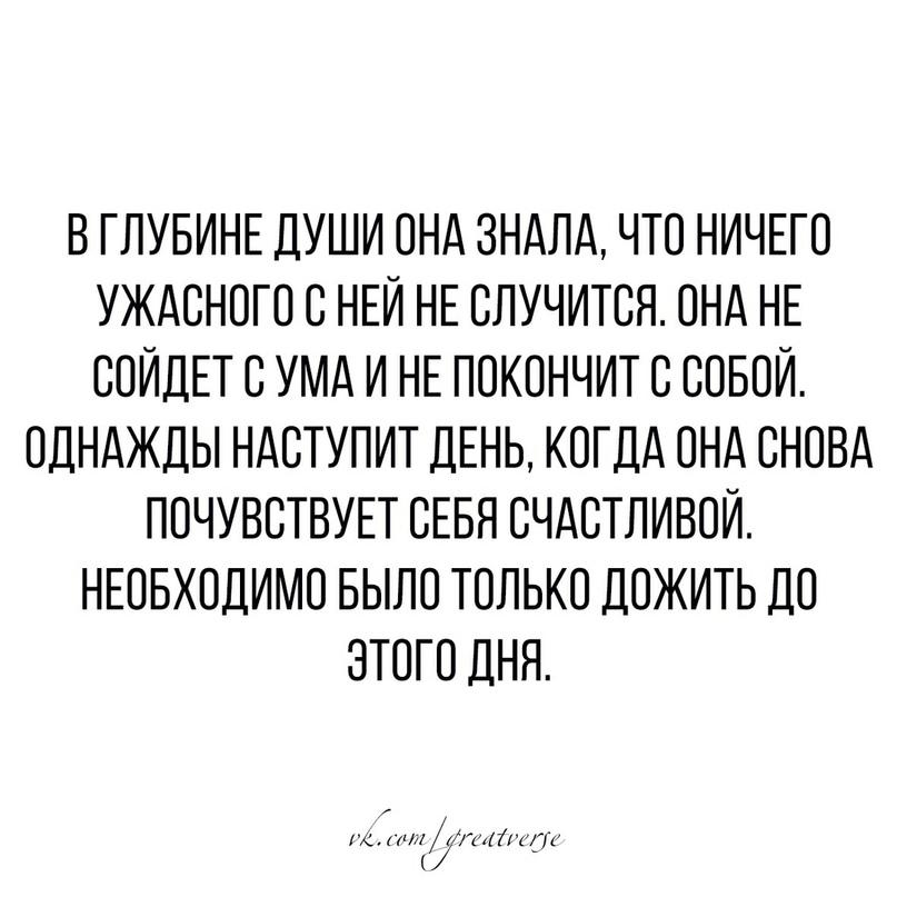 Татьяна Матросова   Набережные Челны