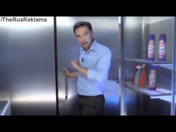 Реклама Силит Бенг Активная Пена
