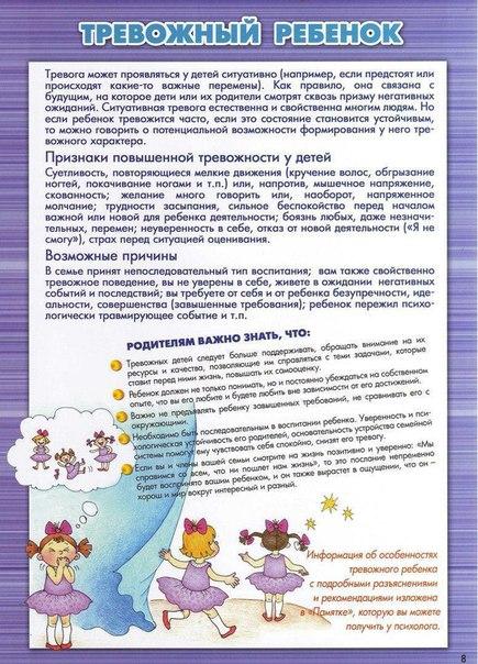 Фото №456250708 со страницы Светы Грачёвой