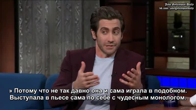 Джейк Джилленхол Часть 2 Русские субтитры