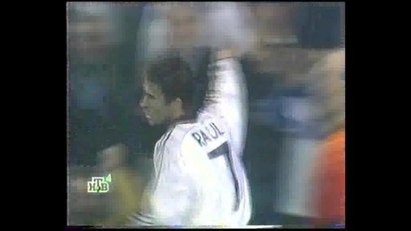 93 CL-1998/1999 Real Madrid - Sturm Graz 6:1 (21.10.1998) HL