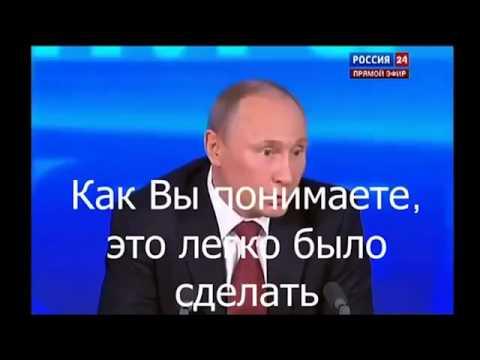Агент пиндосов Путин изменить Конституцию может, но не хочет (НОД, Евгений Федоров)