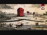 Эски Юрт: Мавзолей Мехмеда II Герая