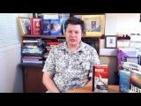 О книге Вадима Зеланда «Клип-трансерфинг: Принципы управления реальностью»