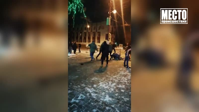 Драка у диско-бара на Октябрьском проспекте. 17.12.2018