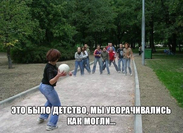 http://cs311420.vk.me/v311420014/9970/Jj4NuAzSORo.jpg