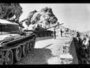 Тактика в Афганистане. Медведь пересек горы Операции советских войск в Афганской войне 1979-1987 г