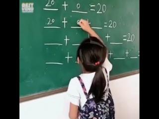 Решаем задачку по математике