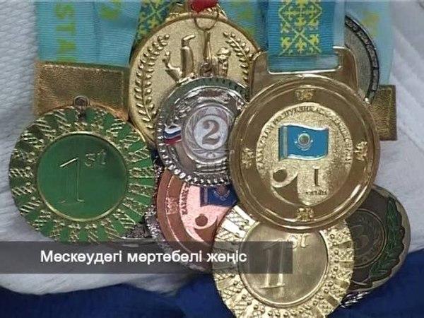Карагандинки стали чемпионами по Джиу Джицу Казахстан