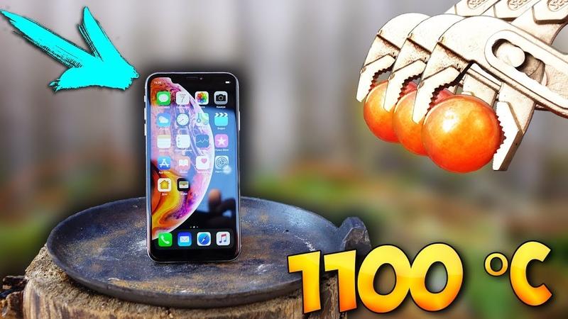 ЧТО ЕСЛИ ВЫЖЕЧЬ ДЫРУ в iPhone XS MAX ТРЕМЯ РАСКАЛЕННЫМИ ШАРАМИ в 1100 ГРАДУСОВ ..?! (TimOn ChaveS)